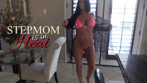 Katie71 - Stepmoms in Heat